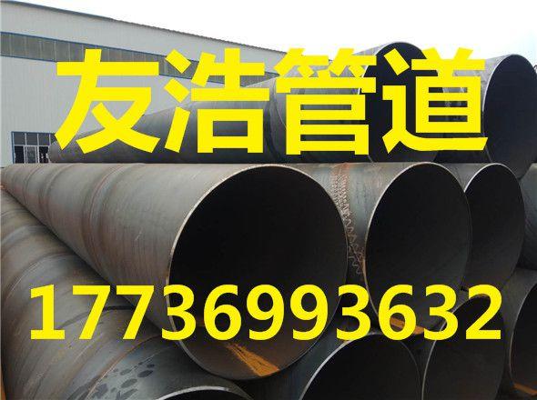 http://himg.china.cn/0/4_376_240532_590_440.jpg