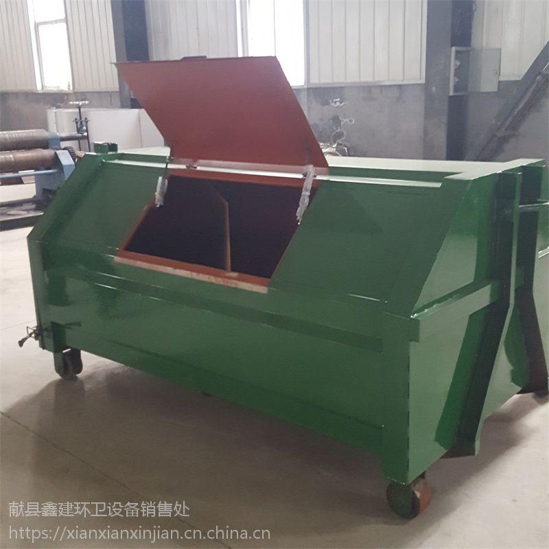 3立方钩臂式垃圾箱移动垃圾箱厂家批发价格