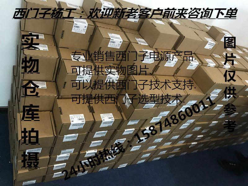蚌埠注册送白菜网西门子TC模块