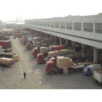 惠州到鞍山的物流公司 快捷安全
