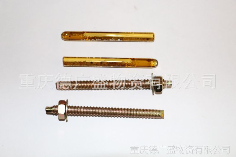 直销抗拉高强度高品质化学膨胀螺栓锚栓 化学胶管 批发零售
