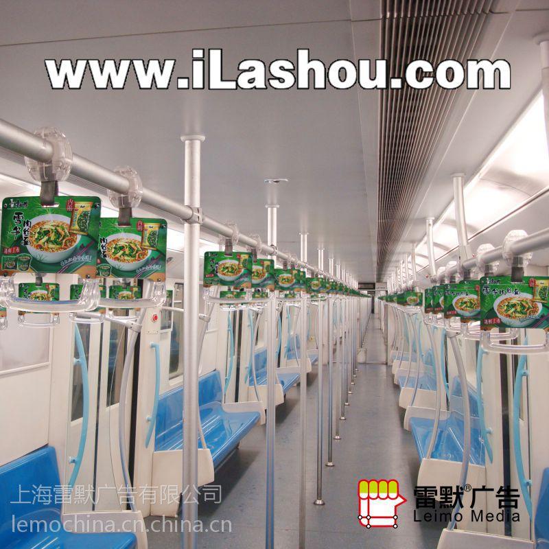 全线上海地铁拉手专营商
