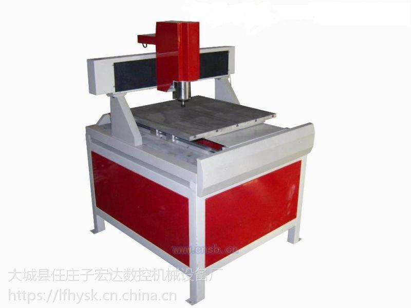 河北宏达销售工艺茶盘雕花机 小型木工雕刻设备