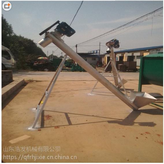 面粉稻谷圆管提升机 垂直水平螺旋输送机 浩发