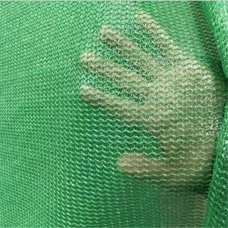 遮阳盖煤网 防尘网 砂石料厂防尘