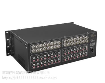 【XAVIKE/赛维科】AV16进16出/16进32出矩阵主机/视频会议主机服务器 音视频 支持定制