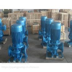 供应LYB立式圆弧齿轮泵联合厂家低价现货