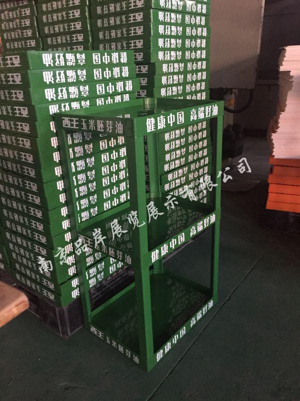 【厂商】油品商超展示架大豆油促销货架花生油拆卸广告展柜