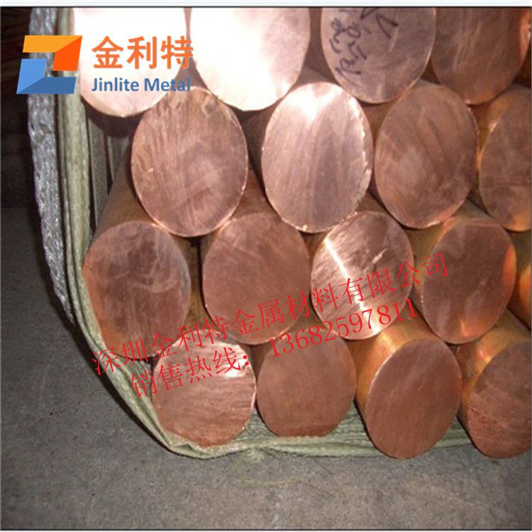 销售高质量C17200铍铜棒 广东高铍铜棒价格