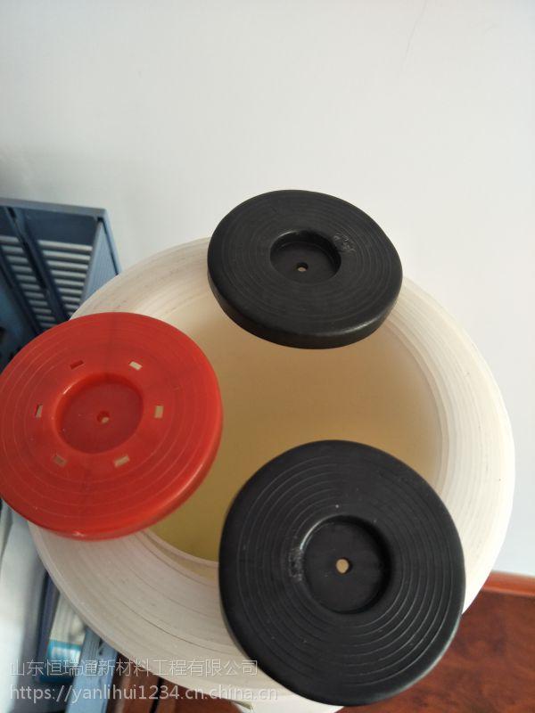 耀华热熔垫片抗腐蚀、耐老化 广西热熔垫片厂家