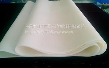 新疆乌鲁木齐绝缘材料厂家品牌直销高抗撕硅胶板绝缘板