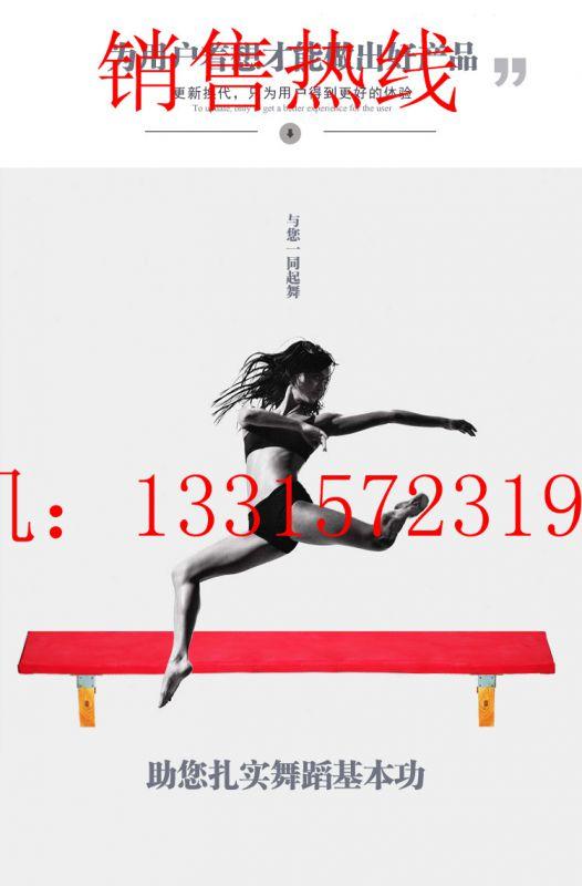 http://himg.china.cn/0/4_377_237514_526_800.jpg