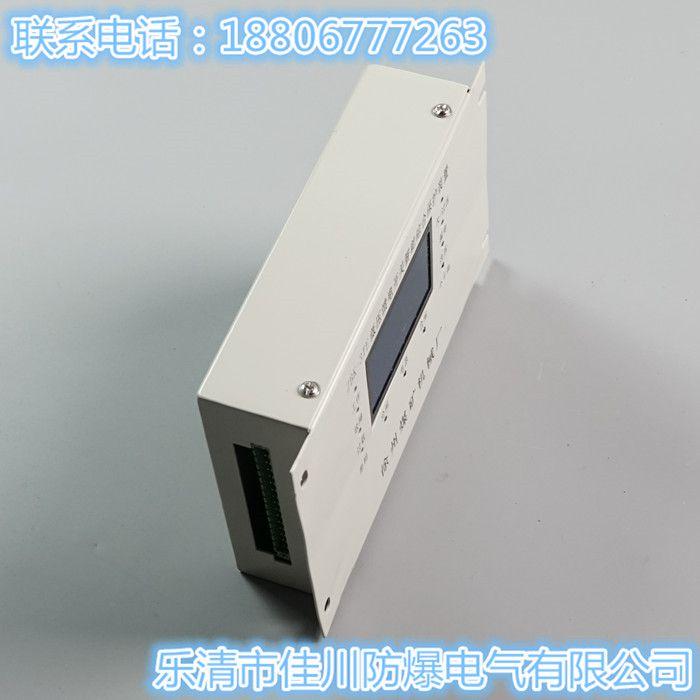 zbk-3te 低压馈电开关智能综合保护装置