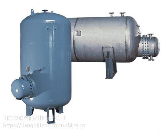 山东良迪容积式换热器