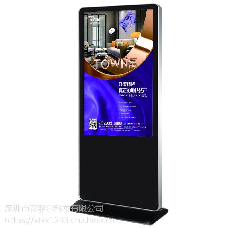鑫飞XF-GG55KL 55寸立式广告机触控查询一体机液晶显示屏播放器智能终端网络广告机