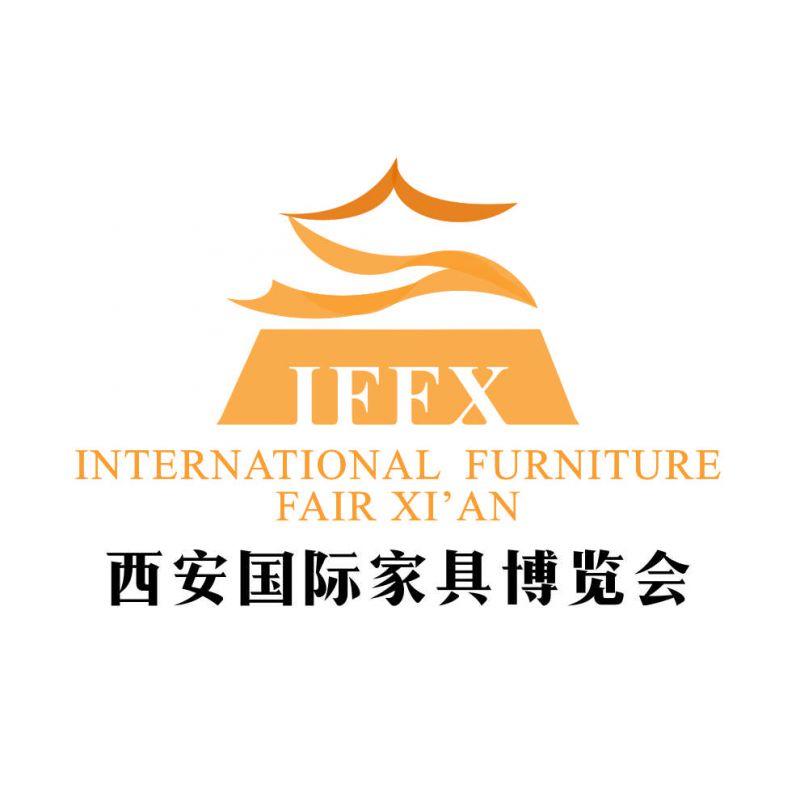 第十七届西安国际家具博览会