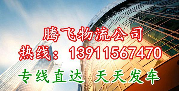 http://himg.china.cn/0/4_378_1018201_600_306.jpg