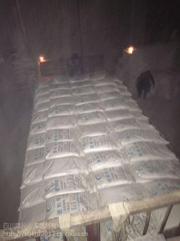 四川建科华芮专业供应隧道边坡喷浆速凝剂