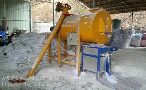 四川绵阳ZC3000型腻子粉混合机有多大的