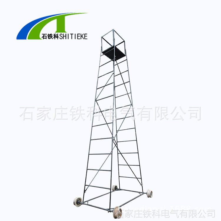 电气化铁路施工钢制梯车 接触网检修金属钢管梯车定制批发