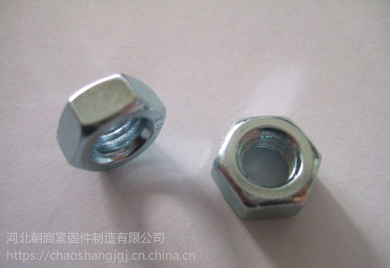 朝商 厂家直销 M8-M30 螺母 镀锌螺母 国标螺母