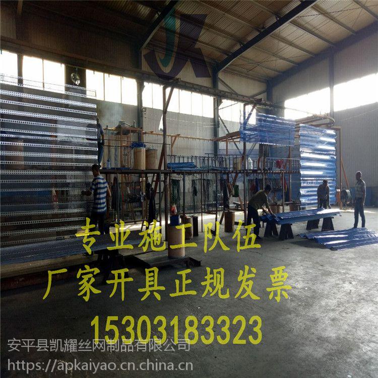 凯耀港口镀锌板圆孔防风抑尘网安装报价15303183323