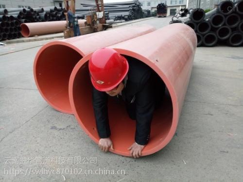 云南昆明HDPE隧道逃生管厂家