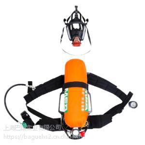 梅思安MSA 10125432 bd2100-MAX自给式空气呼吸器