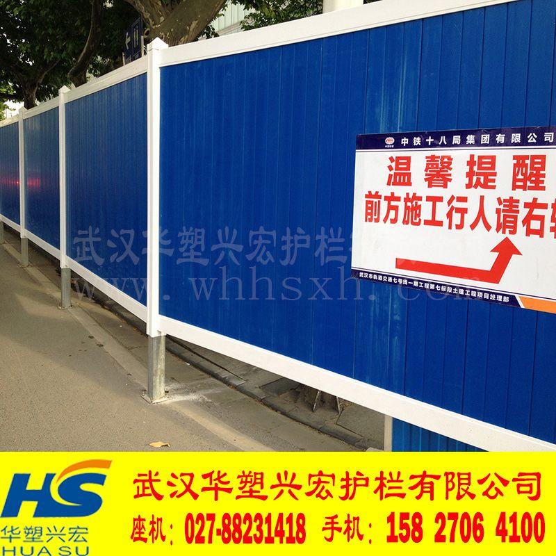 http://himg.china.cn/0/4_378_233948_800_800.jpg
