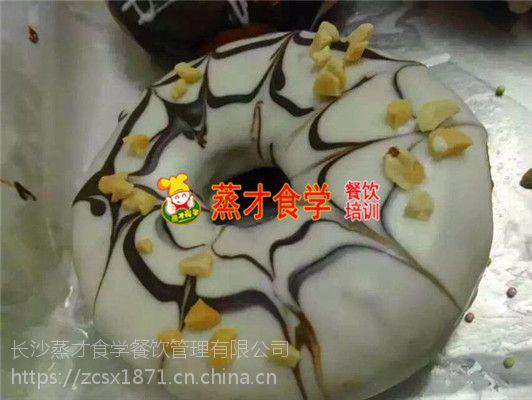 甜甜圈,马卡龙甜甜圈培训 千元学费,万元创业
