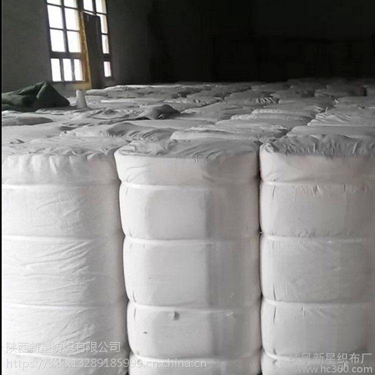 供应全棉坯布 C32*32,68*68,67寸170cm白坯布胚布 学生公寓用布