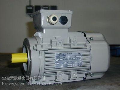 秒报价之双12感恩回馈款KNF气泵1273