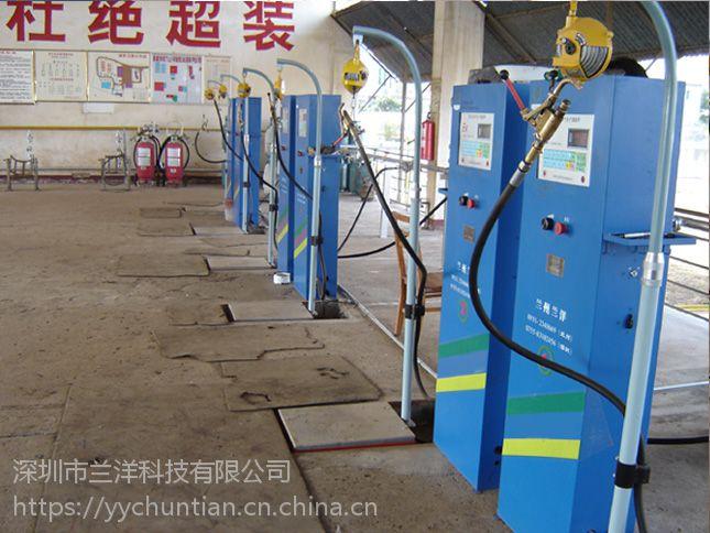 液化气条码电子灌装秤