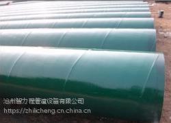 通化消防管道用环氧煤沥青防腐钢管厂家直销