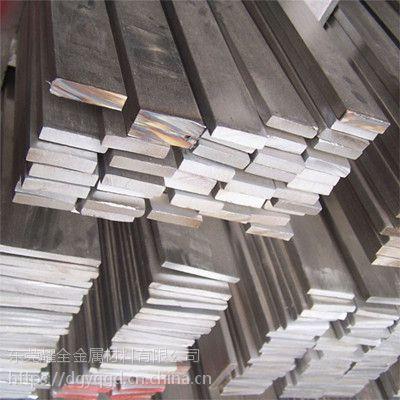直销Q235精密冷轧扁钢 Q235热轧扁钢 冷拉扁钢