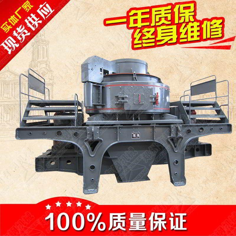 年产100万吨机制砂需要配备多大型号的制砂机 冲击式人工打砂机