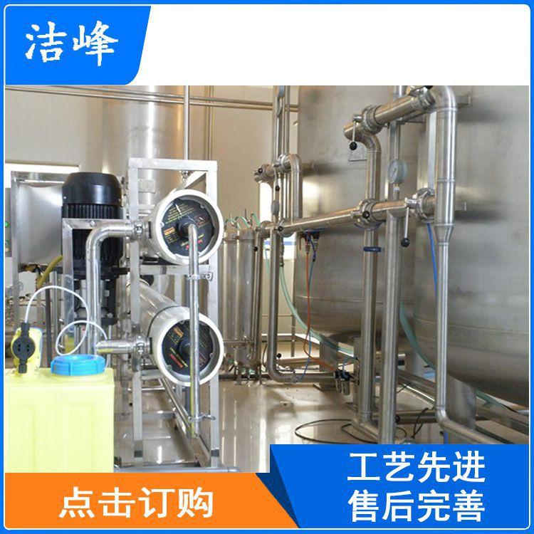 厂家直销纯净水设备 反渗透纯净水设备 食品饮用纯净水设备