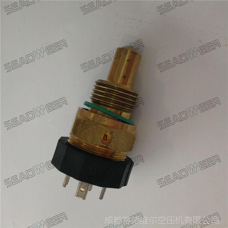 1089053729阿特拉斯空压机温度开关 GA55-75适用