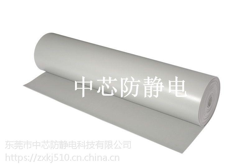 防静电地板 发泡灰色环保防静电地板胶胶皮3.5mm