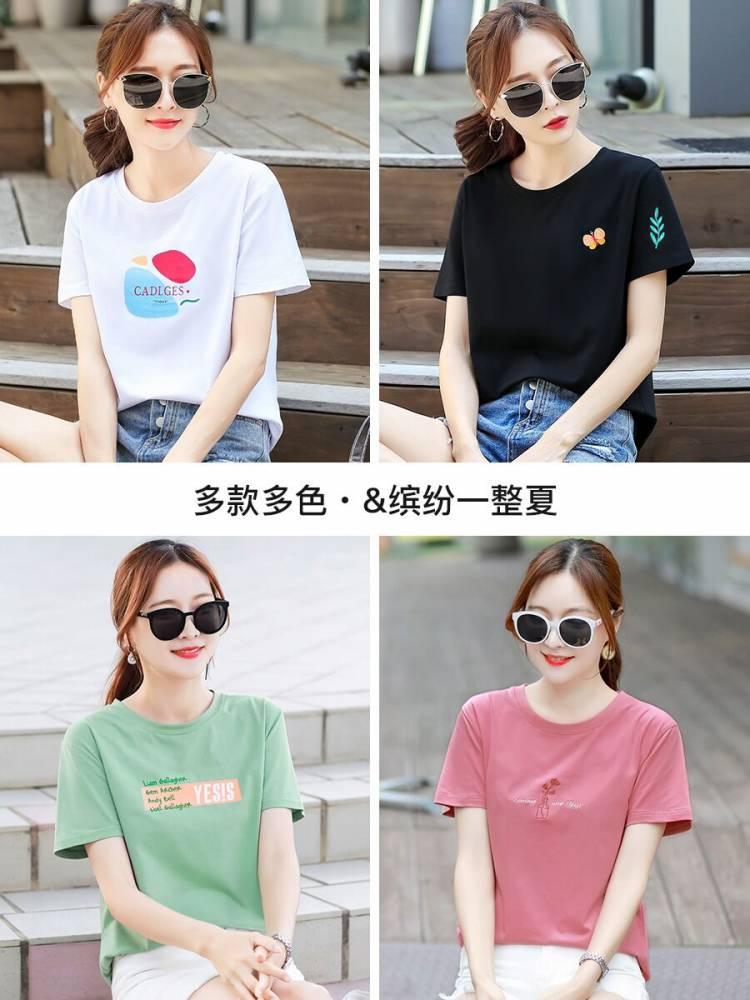 便宜女装短袖韩版大码女装上衣清仓库存女装短袖时尚特价女T恤便宜批发