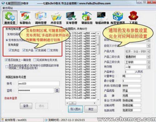 http://himg.china.cn/0/4_379_1001389_500_389.jpg
