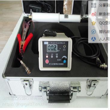 zz脉冲电火花检漏仪AT-11Z