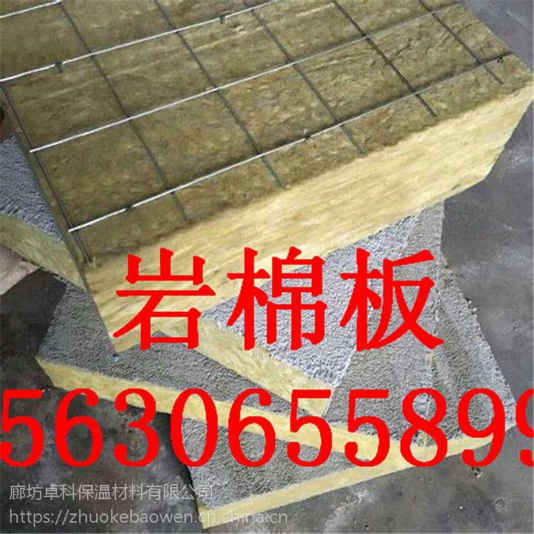 漯河市A级阻燃屋顶岩棉板 每立方外墙岩棉板价格