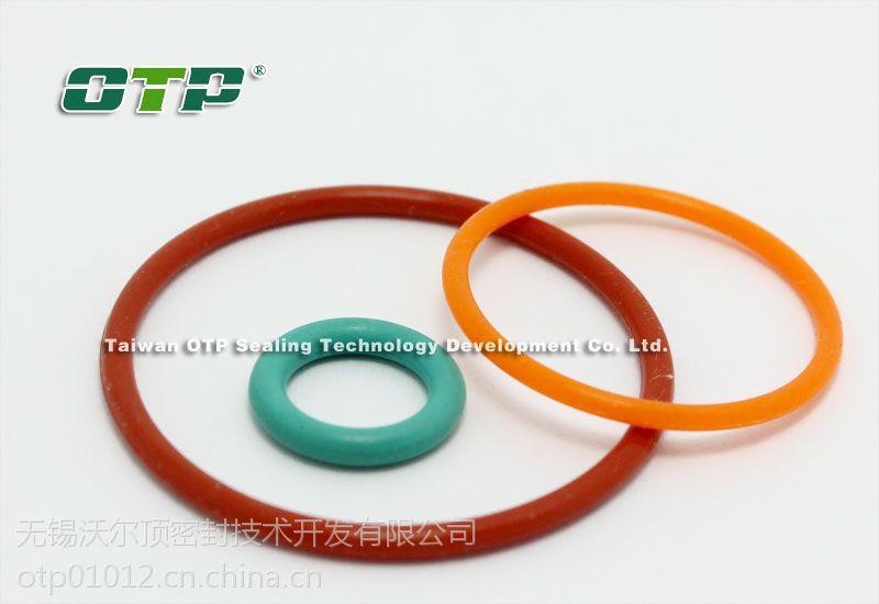 耐电解液橡胶圈