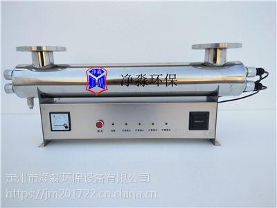 水处理紫外线消毒器 净淼环保