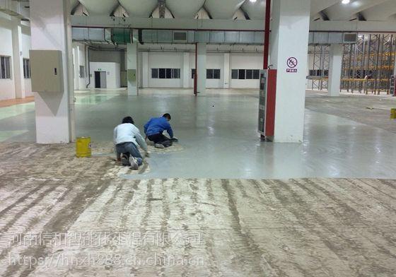 河南 薄涂砂浆环氧树脂地坪漆,自流平地坪漆,环保防尘防滑地坪漆,价格优惠