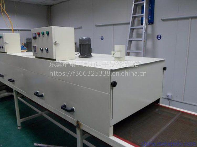供应防静电工作台操作台车间作业台装配桌子电子组装生产线新品