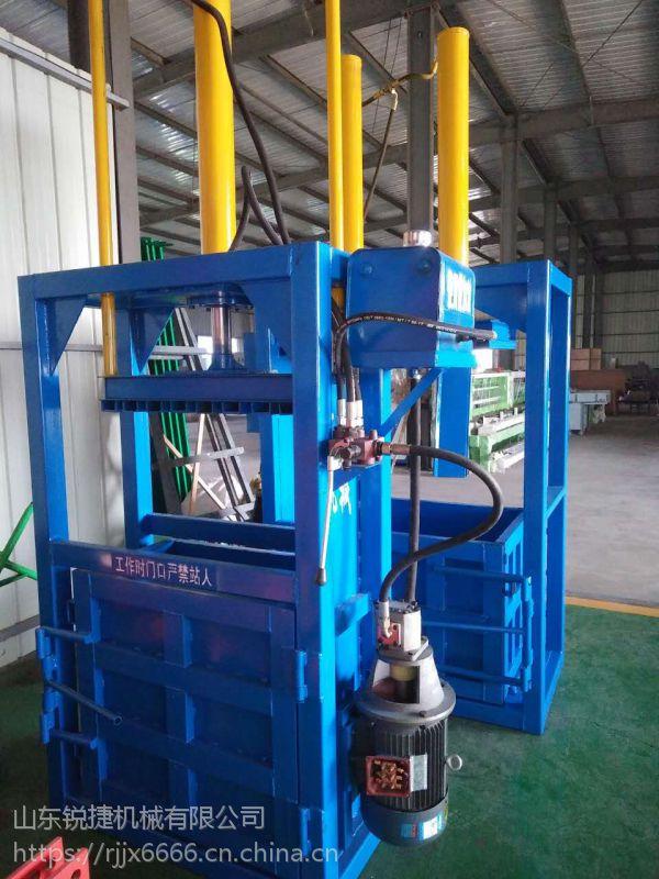 打包小包装的液压打包机生产商 多用途液压打包机厂家