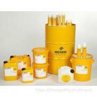倍可Bechem Berusynth CU 46 100 250 3000 高性能合成高温链条油