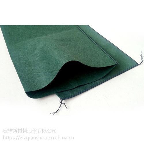 山东宏祥生态袋防护和绿化的边坡治理